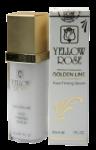 Golden Line Face Firming Serum Сыворотка с золотом